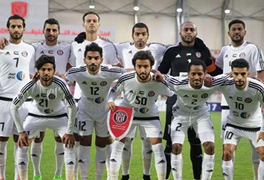 همه چیز درباره حریف اماراتی پرسپولیس/قدیمی اما بحران زده