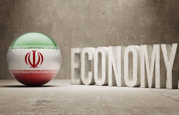 آخرین ارزیابی صندوق بین المللی پول از شرایط اقتصادی ایران