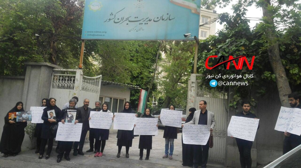 jجمع خانوادههای جانباختگان پرواز تهران-یاسوج