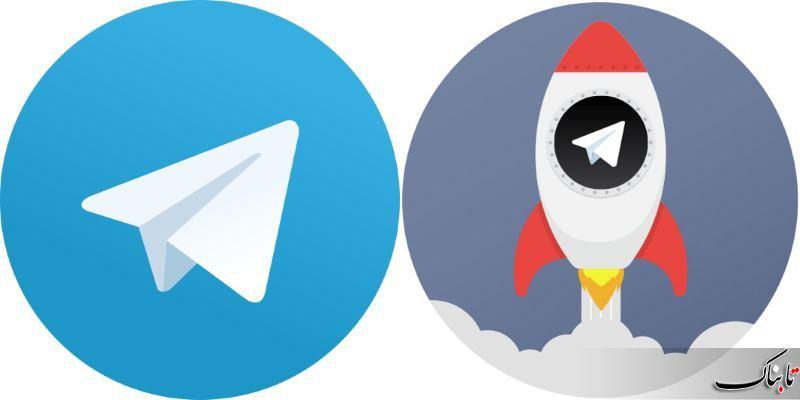 آیا اپلکیشن تلگرام دی آر امن است؟