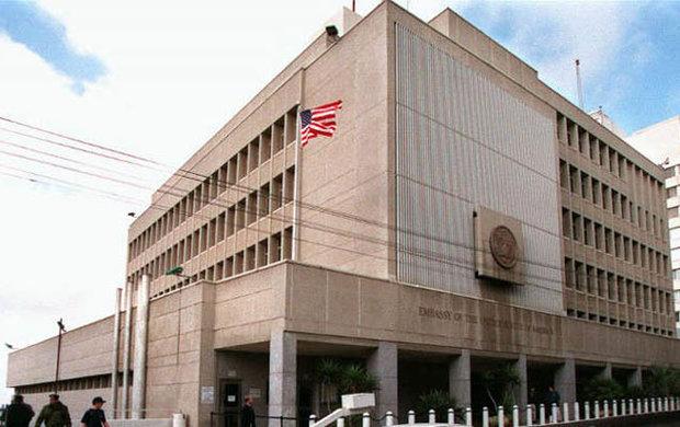 فرصت شش ماهه آمریکا به شرکت های اروپایی برای خارج شدن از ایران/حمله موشکی اسرائیل به جنوب دمشق/لغو سخنرانی نظامی اسرائیل از بیم انتقام موشکی ایران/از سرگرفته شدن تحریم های آمریکا علیه ایران پس از90 و 180 روز