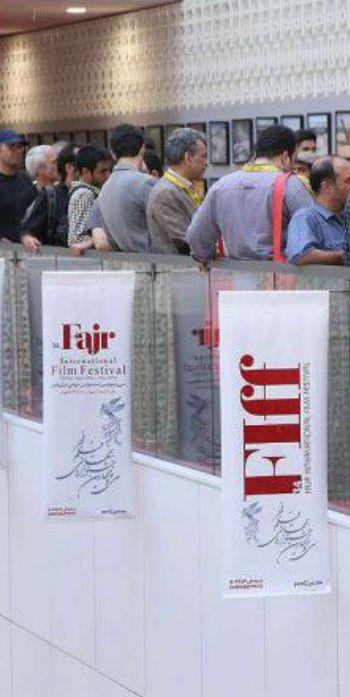 جشنواره فیلم فجر پس از چهار دهه هنوز ماهیت حقوقی ندارد!
