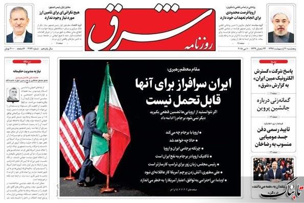 برنامه جنگ علیه ایران منتفی شد/ دوران ترامپ گذرا خواهد بود/اروپا چه تضمینهایی باید بدهد؟