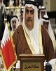 وزیر خارجه بحرین: اسرائیل حق دفاع از خود در سوریه را...