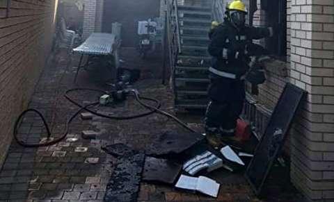 حمله تروریستی به مسجد شیعیان آفریقای جنوبی