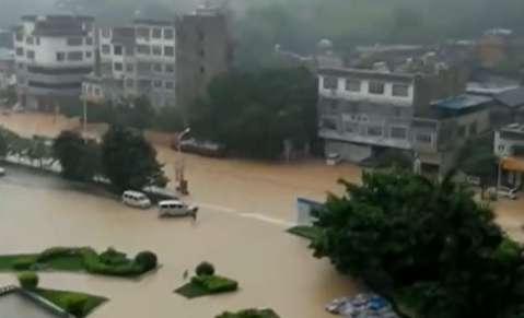 سیل گسترده در چین