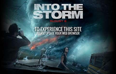 جلوههای ویژه فیلم به سوی طوفان