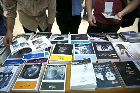 نمایشگاه کتاب زیر ذرهبین مردم و ناشران