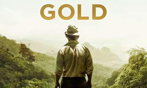 پشت صحنه فیلم سینمایی طلا