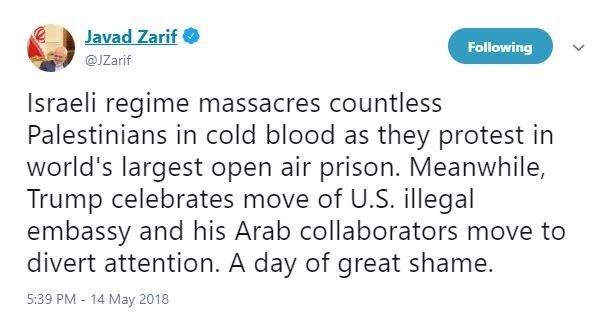 انتقال سفارت آمریکا به قدس رسما اعلام شد/ترامپ در پیام ویدئویی: قدس پایتخت واقعی اسرائیل است/ 45 کشته و بیش از 1700 زخمی در تظاهرات گسترده در غزه و سرزمین های اشغالی