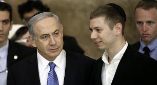پیام توهینآمیز پسر نتانیاهو خطاب به ترکیه