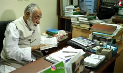 مستندی درباره حجت الاسلام سید مهدی طباطبایی
