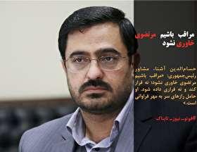حمله تند امام جمعه گلپایگان به بانک مرکزی/تکذیب استفاده از خاک ایران توسط هواپیماهای روسی