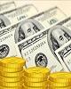 از «کاهش حجم معاملات در دو بازار سکه و ارز» تا «راهکار بزرگترین بانک آلمان برای کاهش هزینه های خود با طعم میوه!»