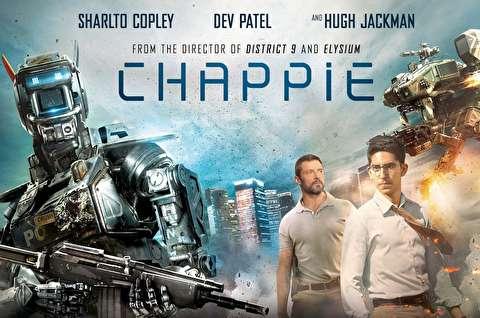 جلوههای ویژه فیلم سینمایی چپی