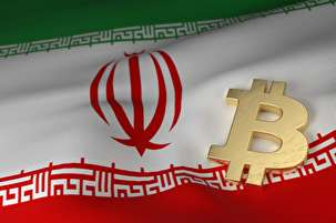 Iran bans dealing in cryptocurrencies