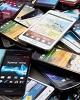 آمار سرقت تلفنهمراه در کشور از چه زمانی سقوط خواهد کرد؟