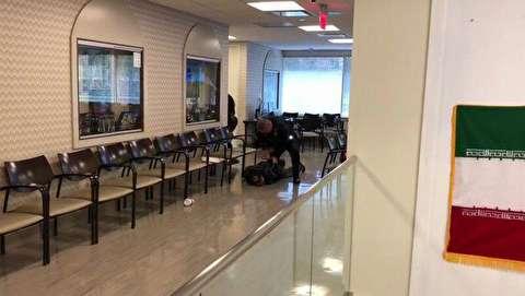 حمله مسلحانه به دفتر حافظ منافع ایران در واشنگتن