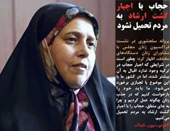 تخریب امامزاده جعلی در فشافویه/جسد یا مومیایی کجاست؟/حجاب با اجبار گشت ارشاد به مردم تحمیل نشود