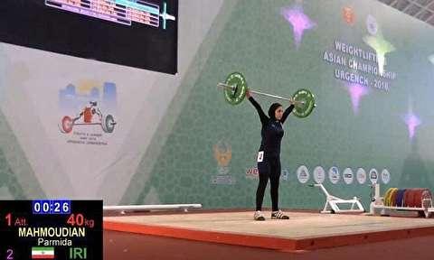 نخستین وزنه بردار زن ایران در آسیا وزنه زد