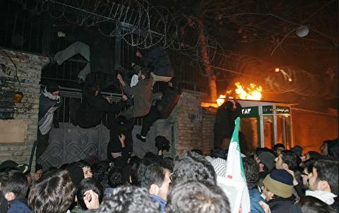 تظاهرات مقابل سفارت دانمارک در تهران