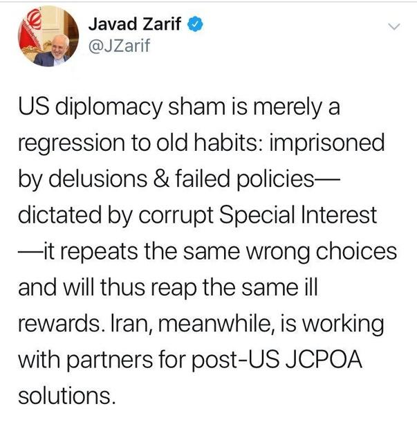 توئیت ظریف درپاسخ به سخنرانی وزیر خارجه آمریکا