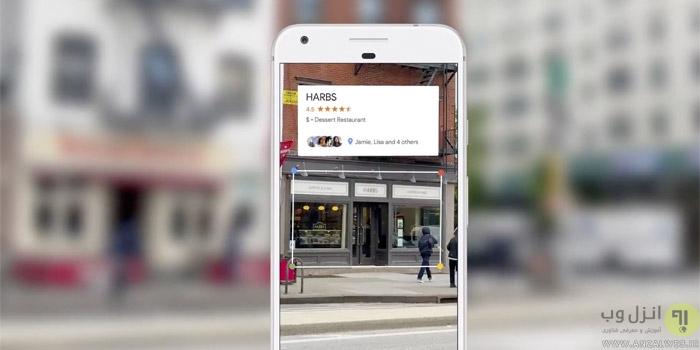 گوگل لنز چیست؟ + آموزش و ترفندها