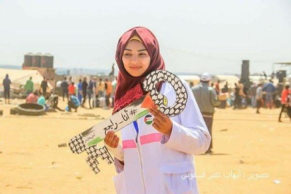 هدف قرار دادن پرستار زن فلسطینی توسط تک تیرانداز اسرائیلی+ فیلم