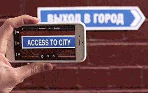 قابلیتهای ویژه مترجم گوگل