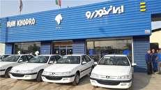 شواهد از احتکار محصولات ایران خودرو حکایت دارد!