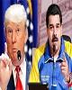 از «موج جدید تحریم اقتصادی ترامپ علیه کاراکاس» تا «مشخص...