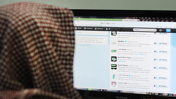 شاهدی از تغییر توازن قدرت مجازی به نفع عربستان و امارات در جنگ با ایران