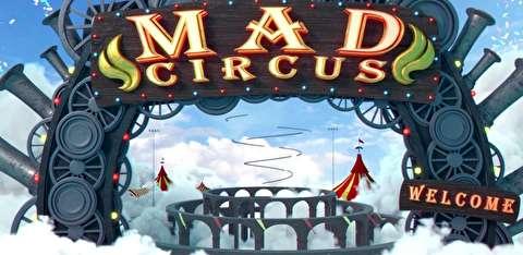 انیمیشن کوتاه سیرک دیوانه