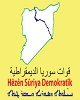اعلام آمادگی شورای دموکراتیک سوری برای مذاکره غیرمشروط...