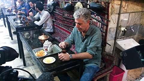 آنتونی بوردین در ایران