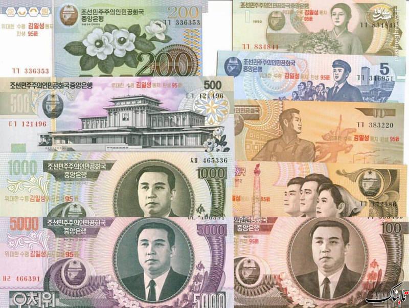 اسکناس کره شمالی و ارزش آن در مقابل دلار