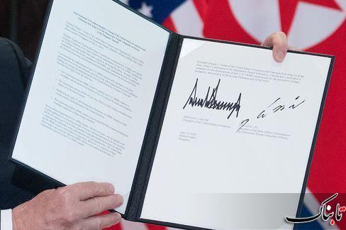 -جزئیات-کامل-دیدار-تاریخی-دونالد-ترامپ-و-کیم-جونگ-اون+تصاویر/-