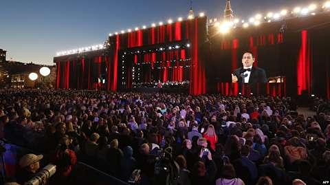 کنسرت جام جهانی مسکو