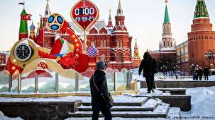 World Cup: US, UK Warn of Terrorists' Attacks in Russia