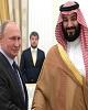 از «موافقت روسیه و عربستان بر سر تمدید توافق اوپک»...