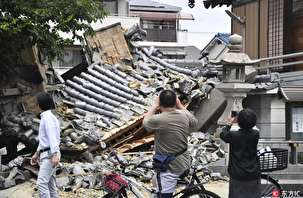 At least 3 dead as strong quake hits western Japan