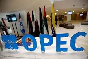 3 OPEC members will veto Saudi-backed oil production boost