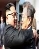 امید به پایان رسمی جنگ ۲ کره پیش از آغاز ۲۰۱۹