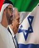 تقسیم کار ضد ایرانی جدید در خاورمیانه/ برنامه ریزی...