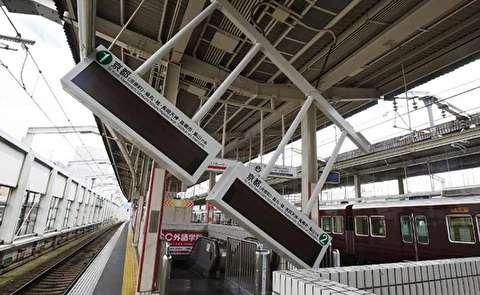 زلزله 6.1 ریشتری ژاپن با 3کشته و 300زخمی