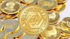 قیمت واقعی سکه تمام بهار آزادی چقدر است؟