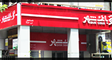 استعفا از مدیریت اصلیترین منبع مالی شهر تهران در وقت اضافه/ وقتی بانک مرکزی از تصرف غیر قانونی در اموال شهرداری جلوگیری میکند