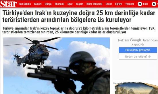 ساخت پایگاههای نظامی در عراق توسط ارتش ترکیه