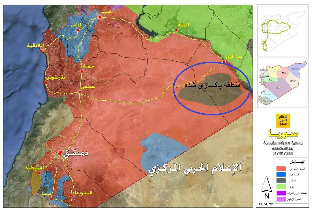 ارتش سوریه صحرایشرقی «حمص» را کاملا آزاد کرد