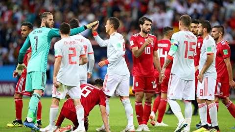 خلاصه بازی ایران - اسپانیا
